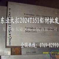 供应A7075美国铝合金板 7075进口铝合金板