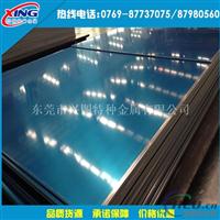 硬度高,耐蚀性好6061-T651铝板
