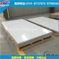 7005铝板O、T6、T651、T7451