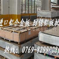 供应A5052防锈耐腐蚀耐酸碱铝板