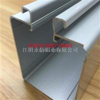 燈線槽鋁材線槽鋁殼