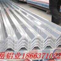 750瓦楞鋁板(廠房搭建專用鋁板)
