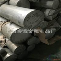 LY17铝棒,LY17铝管,均有现货