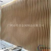 隔断装饰铝方通 金属装饰建材