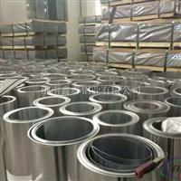 电厂保温铝卷   铝皮  防锈保温