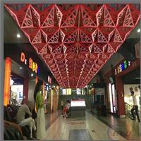 浙江铝板雕刻厂家 幕墙装饰铝单板生产厂家