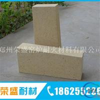 高铝标准砖