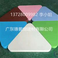彩色氟碳鋁單板 造型鋁單板吊頂 室內鋁板