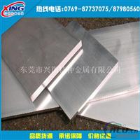 西南铝5083-h112铝板