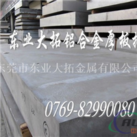 销售6063氧化拉丝氧化铝板