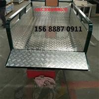 花纹铝板规格