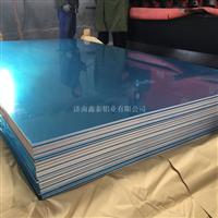 3003覆膜铝板  3003铝板价钱 合金