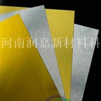 0.06-3.0拉絲鋁板(金屬壓絲)