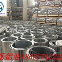 电厂、化工厂专用1060-H24保温铝卷