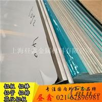 汽车配件5052-O态铝板