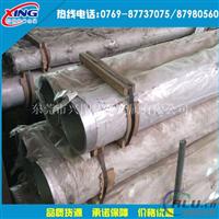7075铝合金管料