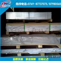 重庆5083-O态铝合金卷