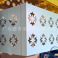 供应空调外机防护罩(通风百叶窗式)
