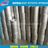 7075铝型材 7075铝排价格