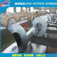南南铝6063铝板单价  6063铝管质量