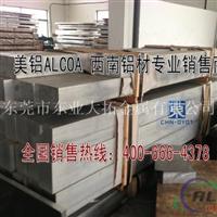 進口優質6063氧化鋁板