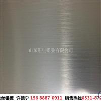 拉絲鋁板價格