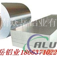 防腐工程专用保温铝板、防腐铝板