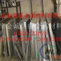 防滑铝板  重庆5052中厚铝板