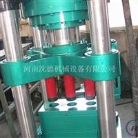 【小型铝屑压块机价格】小型铝屑压块机