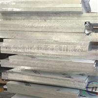 2024T351铝板 航空材料