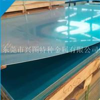 广东铝板7075  7075深圳厂家