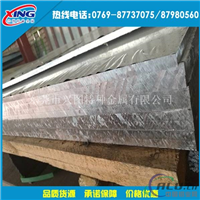 飞机结构件用于7050铝中厚板