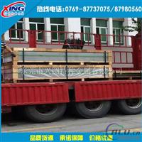 进口5083铝板 0.8 1.5 2.0mm