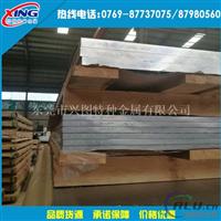 广东6063铝带  6063可折弯铝板