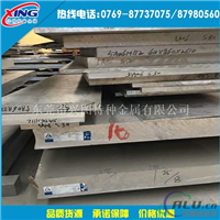 东莞塘厦6061国标铝板切割加工