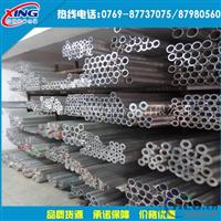 AL7075超硬铝棒 AL7075铝棒批发