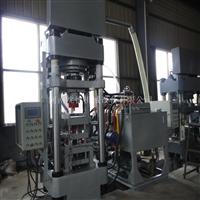 铝屑压块机金属屑压块机废铝压块机