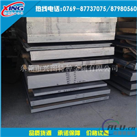 东莞清溪7075-T6铝板 铝棒切割