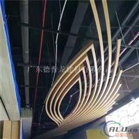 波浪造形铝方通厂家,波浪造形铝方通价格。