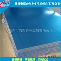 5083贴膜铝板 表面光洁度高