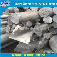 佛山7075铝管生产厂家
