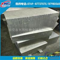 5083超平铝板双面贴膜