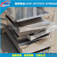 5083拉伸铝板  5083高防锈铝板