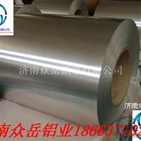 1.0mm铝皮-管道防腐专用铝皮批发价格