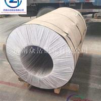 电厂、化工厂专项使用3003合金铝皮《成批出售价格》