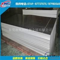 5083鋁合金鋁板材