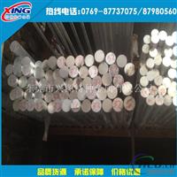 现货6061铝管规格齐全6061铝管