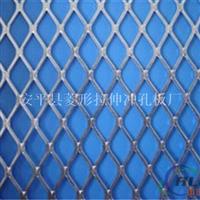 菱形拉伸铝板_菱形拉伸铝板冲孔板厂