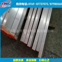 东莞厂家6061国标铝排 6061铝排价格