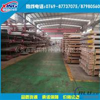 贴膜铝板6063  6063铝排成分